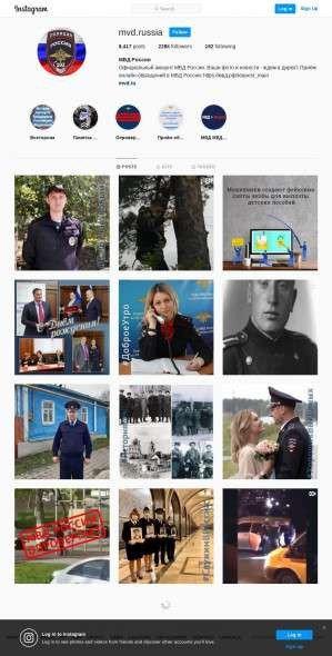 Предпросмотр для www.instagram.com — ОМВД России по г. Избербаш