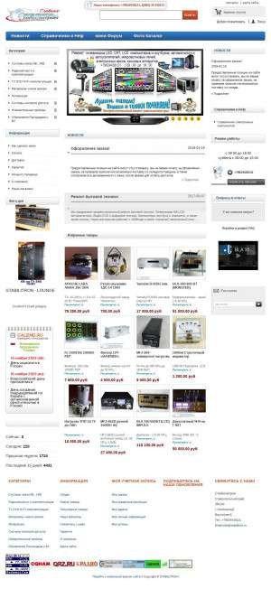 Предпросмотр для stabilitron.ru — Стабилитрон