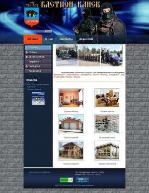 Предпросмотр для bastion-kansk.ru — Бастион-Канск