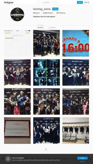 Предпросмотр для instagram.com — Lazertag Arena