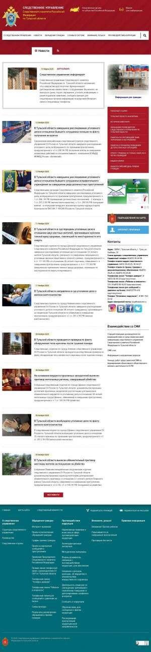 Предпросмотр для tula.sledcom.ru — Следственный отдел по городу Киреевск