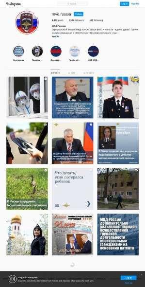 Предпросмотр для www.instagram.com — Отделение полиции