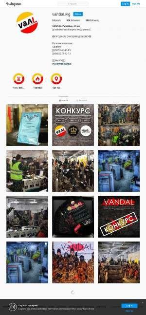 Предпросмотр для www.instagram.com — Vandal
