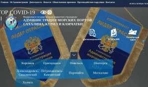Предпросмотр для ampskk.ru — Инспекция государственного портового контроля