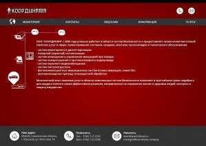 Предпросмотр для koordinata.company — Координата