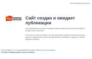 Предпросмотр для www.averssk.com — Аверс СК