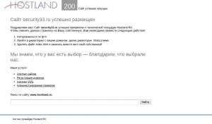 Предпросмотр для security33.ru — Security33