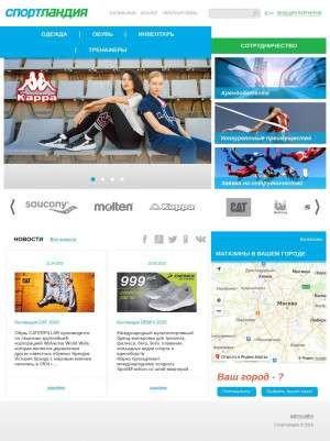 Предпросмотр для www.sportlandia.ru — Спортландия