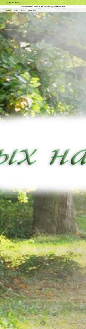 Предпросмотр для otdyh-34.ru — Отдых на Волге