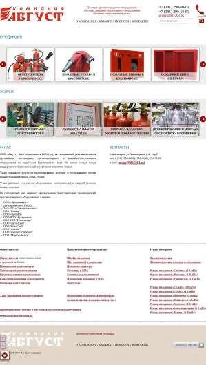 Предпросмотр для 901561.ru — Август