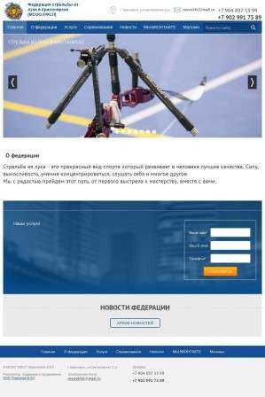 Предпросмотр для fsl-kras.ru — Красноярская федерация стрельбы из лука
