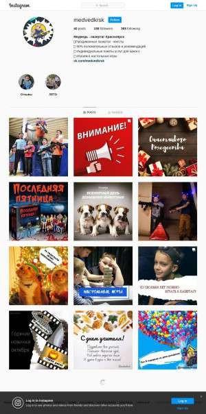 Предпросмотр для www.instagram.com — Лазертаг-клуб Медведь
