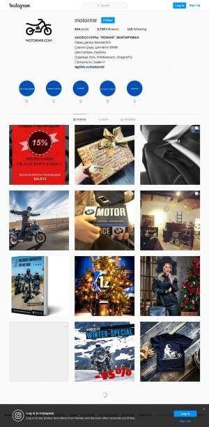 Предпросмотр для instagram.com — Магазин Мотомир