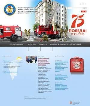 Предпросмотр для kgbuppo.ru — Противопожарная охрана Красноярского края