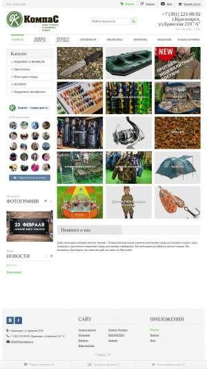 Предпросмотр для www.krascompass.ru — Компас
