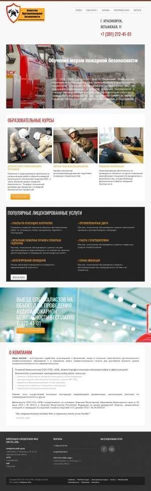 Предпросмотр для otcapb.ru — Агентство противопожарной безопасности, образовательно-технический центр