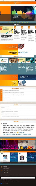 Предпросмотр для www.sfu-kras.ru — СФУ, Военно- инженерный институт