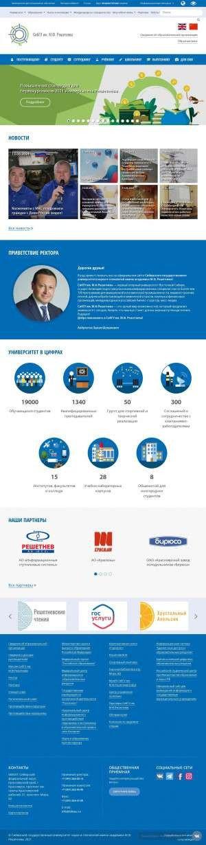 Предпросмотр для sibsau.ru — СибГУ им. М. Ф. Решетнева, институт информатики и телекоммуникаций
