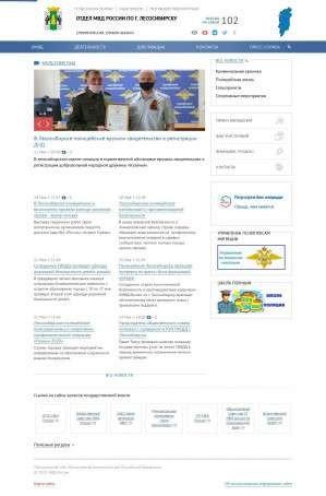 Предпросмотр для lesosib.24.mvd.ru — Отдел МВД России по г. Лесосибирску