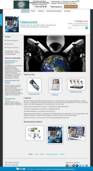 Предпросмотр для videonablydenie.umi.ru — DomVideo