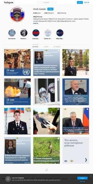 Предпросмотр для www.instagram.com — Отдел ГИБДД ОМВД России по г. Мегиону