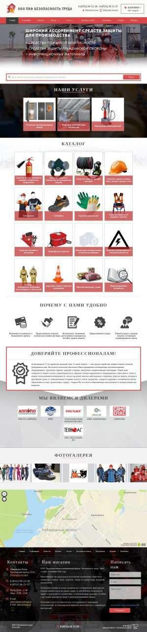 Предпросмотр для beztruda-nch.ru — Производственно-коммерческая фирма Безопасность труда
