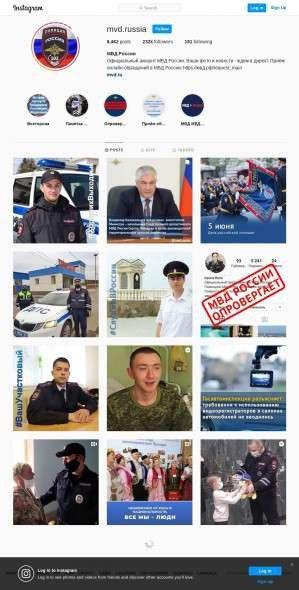 Предпросмотр для www.instagram.com — Отдел МВД России по Тукаевскому району