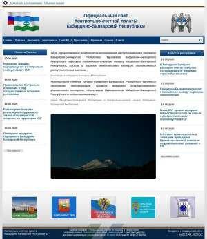 Предпросмотр для kspkbr.ru — Контрольно-Счетная Палата Кабардино-Балкарской Республики