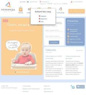 Предпросмотр для piramida.sibmf.ru — ГК Пирамида