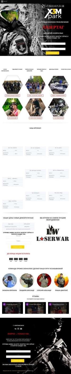 Предпросмотр для x3mpark.ru — Икс3м парк