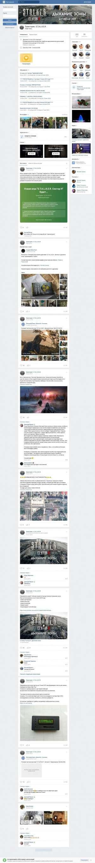 Предпросмотр для vk.com — Ролевая стракбольно- тактическая игра Сталкер Сектор Н
