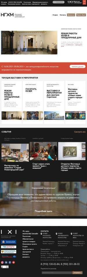 Предпросмотр для artmuseumnn.ru — Нижегородский государственный художественный музей