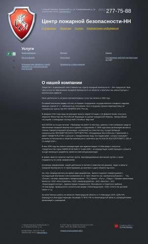 Предпросмотр для cpbnn.ru — Центр пожарной безопасности-НН