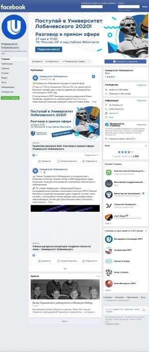 Предпросмотр для www.facebook.com — Национальный Исследовательский Нижегородский Государственный университет им. Н. И. Лобачевского