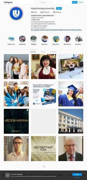 Предпросмотр для www.instagram.com — Национальный Исследовательский Нижегородский Государственный университет им. Н. И. Лобачевского