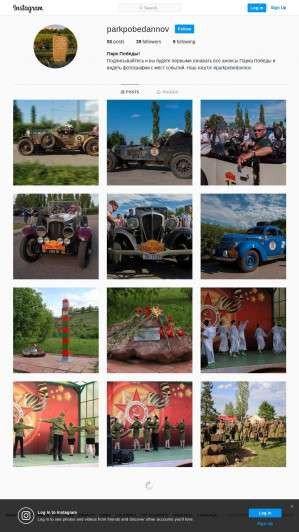 Предпросмотр для www.instagram.com — Нижегородский городской музей техники и оборонной промышленности