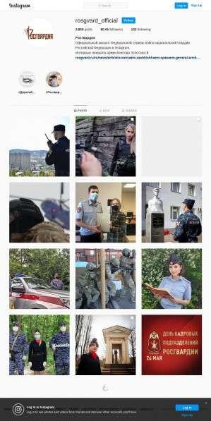 Предпросмотр для www.instagram.com — Управление Федеральной Службы Войск Национальной Гвардии Российской Федерации по Нижегородской области