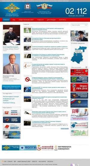Предпросмотр для mvdnn.ru — Участковый пункт полиции