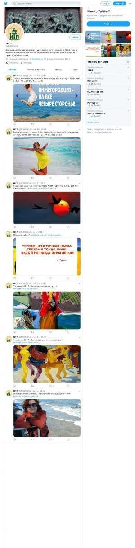 Предпросмотр для twitter.com — Нижегородская туристская лига