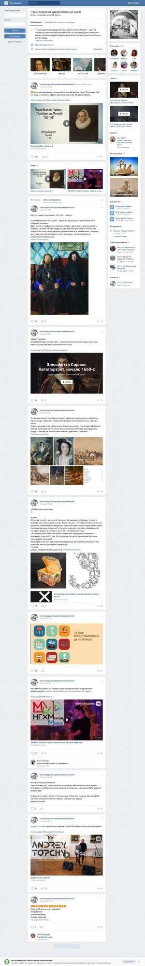 Предпросмотр для vk.com — Нижегородский государственный художественный музей