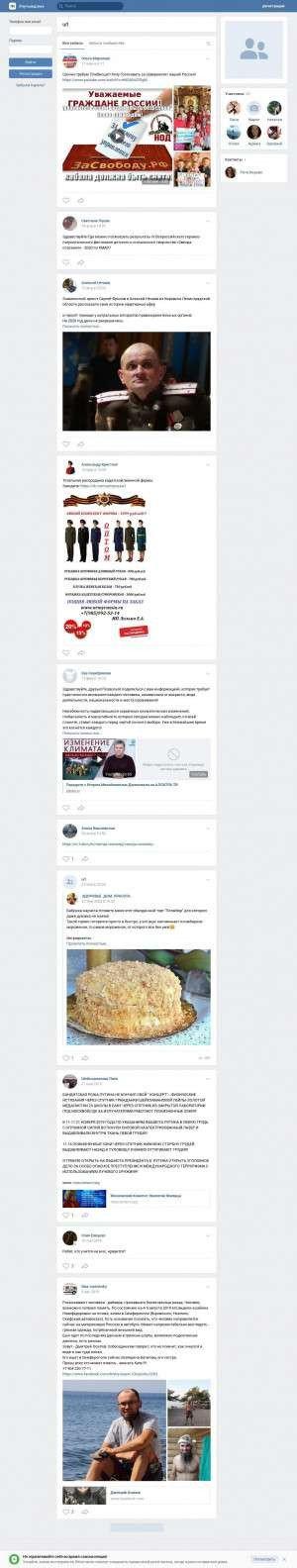 Предпросмотр для vk.com — ГУ МЧС России по Нижегородской области