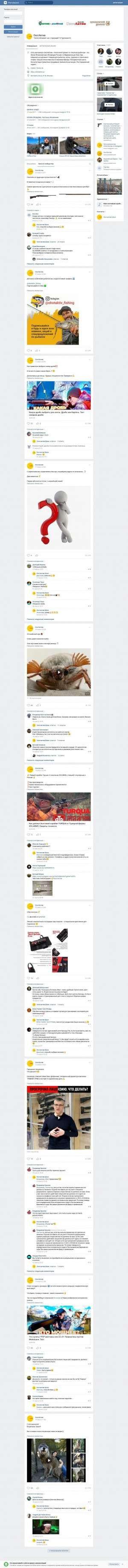 Предпросмотр для vk.com — Охотничий домик