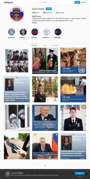 Предпросмотр для www.instagram.com — Отдел полиции № 1