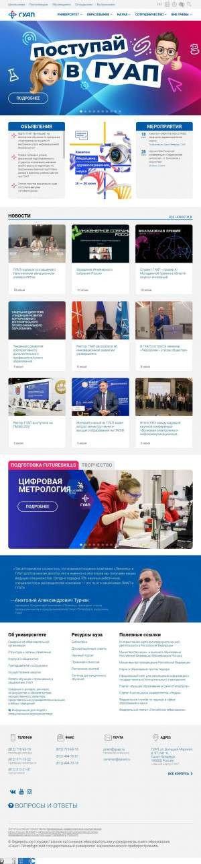 Предпросмотр для new.guap.ru — Санкт-Петербургский государственный университет аэрокосмического приборостроения Учебный центр