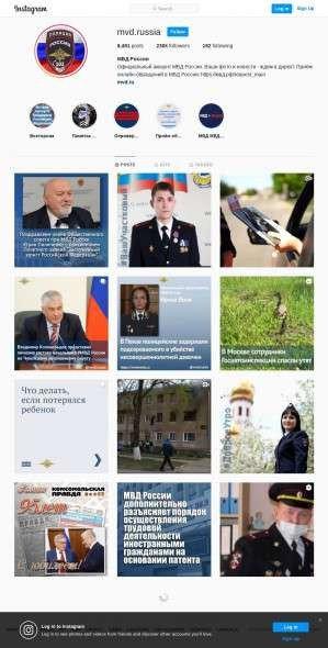 Предпросмотр для www.instagram.com — Отдел МВД России по г. Новоалтайску