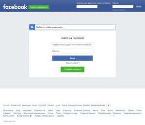 Предпросмотр для www.facebook.com — Сплав
