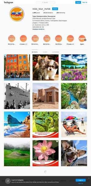 Предпросмотр для www.instagram.com — РоссТур