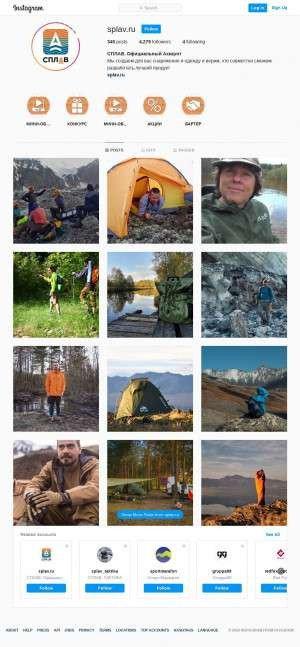 Предпросмотр для www.instagram.com — Сплав