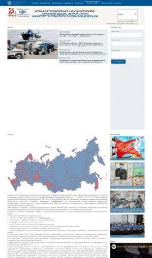 Предпросмотр для uvomintrans.ru — ФГУП УВО Минтранса России, Краснодарский филиал, Новороссийский отряд