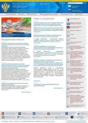 Предпросмотр для don-nrs.gosnadzor.ru — Донское межрегиональное территориальное управление по надзору за ядерной и радиационной безопасностью Федеральной службы по экологическому, технологическому и атомному надзору